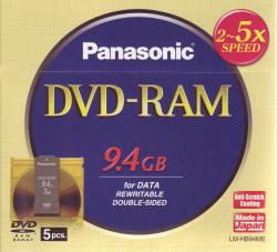 LM-HB94ME 9.4Gb 2-5 speed DVD Ram disk 5 pack Now end of line use LM-HB94LE