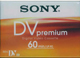 DVM60PR Mini digital video cassette 5 pack