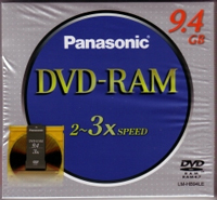 LM-HB94LE 9.4Gb 2-5 speed DVD Ram disk 5 pack